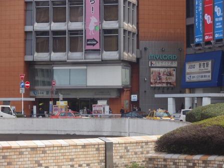 新宿の「新宿高速バスターミナル」からバスで移動:富士山 ...